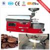 Машина Roaster кофейного зерна цены по прейскуранту завода-изготовителя профессиональная