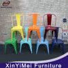 Cadeira colorida usada popular do metal de Marais do restaurante