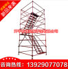 Het mannetje bouwde de Nieuwe Bouw van de Levering van Hoog Type 75 van Ladder van de Veiligheid van de Pijler de Gemakkelijke Gymnastiek van de Steiger van de Banaan