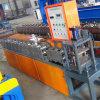 آليّة منافس من الوزن الخفيف [درولّ] فولاذ عارضة لفّ كلّيّا يشكّل آلة