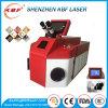 Портативный сварочный аппарат лазера пятна YAG Jewellery 100W&200W