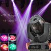 luz principal móvil de la viga de 7r Sharpy 230W LED con los Gobos rotativos hermosos