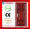 Mordenの機密保護の鋼鉄機密保護のドア(CF-052)