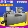 Dpp-80 Liquid Blister Packaging Machine Aluminum Plasic Blister Packaging Machine