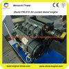 고품질 공기에 의하여 냉각되는 디젤 엔진 (Deutz F4l912)