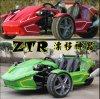 Super Cool 3 roues 250cc Ztr Roadster Trike Super qualité eau Cool Trois roues gaz ATV moto tricycle