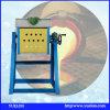 Малая портативная плавя печь для золота/алюминия/меди/серебра/платины