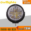 Neue Produkte! ! Wholesale 9 Inch 78W LED Car Headlight, 12V LED Driving Light für Tractors