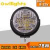 신제품! ! 9개 Inch 78W LED Car Headlight, Tractors를 위한 12V LED Driving Light를 도매하십시오