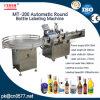 Automatische runde Flasche und Glas-Etikettiermaschine (MT-200)