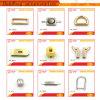مصنع بيع بالجملة مباشر كلّ أنواع المعدن يختم حقائب جهاز شريكات, جهاز تركيب, معدن [فبريكتيو] لأنّ حقائب