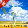 El imán permanente Coreless generador de turbina de viento-2kw