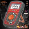 最も新しいディジタルマルティメーター(DM-3880)