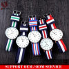 Yxl-200 주문 Dress Quartz Watches 섬유에 의하여 길쌈되는 스포츠 화포 나일론 북대서양 조약기구 시계 고품질 숙녀
