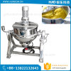 満ちるステンレス鋼の食品加工の機械装置の食糧鍋を調理することを作る