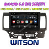 Grand écran 10,2 Witson Android 6.0 voiture DVD pour Mitsubishi Lancer 2010-2016