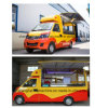 中国最もよいBBQのハンバーガーのコーヒーケイタリングの気流のステンレス鋼の移動式食糧トラック