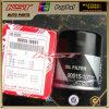 三菱P550522 P3061351 P3061352 90915-30001 S2093305のためのP502114 Me046010の燃料フィルター