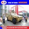 중국 군 기술 4X4에 의하여 선회되는 가벼운 기갑 차량
