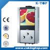 Calentador de agua sin tanque, Panel de revestimiento blanco LCD grande
