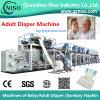Fabbrica di macchina adulta a pieno rendimento del pannolino di Pieno-Servo controllo (CNK300-SV)