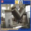 Zkh (v)シリーズは粉の高速ミキサーを乾燥する