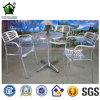 최신 판매 옥외 알루미늄 옆 의자