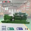 jogo de gerador do gás natural do sistema da produção combinada do CHP 400kw
