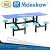 Moonshow Home Furniture를 위한 나무로 되는 Eight Seats Dining Table Set