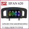 Lecteur de DVD de navigation pour voiture Lifan 620
