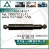 Stoßdämpfer 5010557379 5010557379 5010557379 für Renault-LKW-Stoßdämpfer