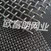 Acoplamiento de alambre Titanium