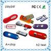 USBのフラッシュを滑らせるシンプルな設計の金属