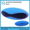 Rugby drahtloser Bluetooth Lautsprecher mit beweglichem Stereoton (BS-15) - heißes heißes