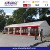 고품질 알루미늄 PVC 옥외 천막 (SDC2064)