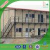 K Type Prefab House/Easy к Bulit House для Living