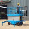 Machine de levage de levage de l'échafaudage quatre de ciseaux mobiles aériens de roues