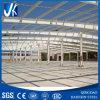 고품질 구조 강철 (JHX101)