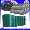 Сетка цыпленка плетения провода PVC покрытая гальванизированная шестиугольная (Anjia-102)