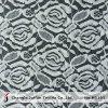 Рекомендуется для вязания цветов ткани кружева (M5195)