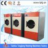 蒸気またはElectrical/LGP/Gas Heated Tumble Dryer (SSWA801)のセリウム及びISO