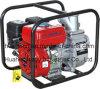 Pompe à eau puissante intense d'essence de 3inch