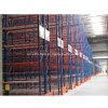 Cremalheira e prateleiras seletivas resistentes da pálete para o armazenamento 1 do armazém, 000-4, 000 quilogramas