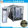 Вакуумный Metallizing оборудование для нанесения покрытия для посуды из нержавеющей стали/ керамической плитки