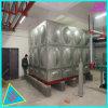 정연한 유형 스테인리스 물 탱크 모듈 Panels/Ss 물 탱크