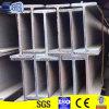 Mildes Steel H Beam für Structure (HB012)