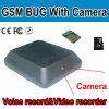 Наблюдение черепашки Quadband GSM тональнозвуковое видео-