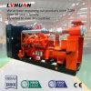 販売のための500kw Biogasの発電所のCumminsのガスエンジンの発電機