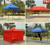 Customized with Digital Printing Folding Tent