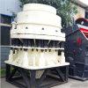 Trituradora caliente del cono de la piedra de la roca de la venta del fabricante confiable
